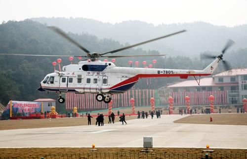 北京到九江的飞机