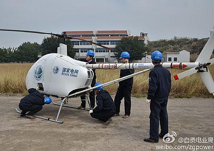 河南通航公司:直升机电力巡线将实现常态化